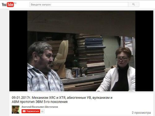 https://img-fotki.yandex.ru/get/112407/12349105.8d/0_92872_58b0dfc3_L.jpg
