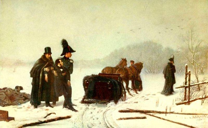 Алексей Наумов. Дуэль Пушкина с Дантесом. 1885 г.