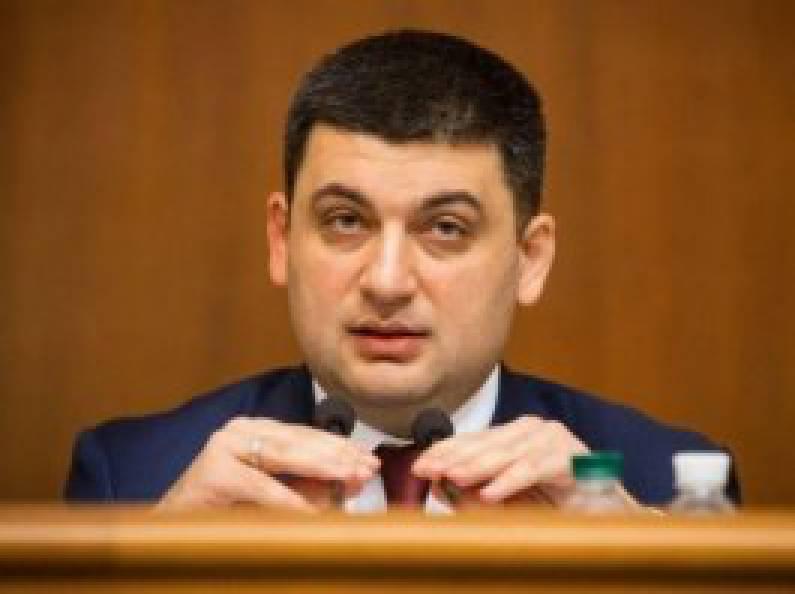Польша и Украина имеют общую историю и нам необходимо искать в ней темы, объединяющие обе страны, - премьер-министр Шидло