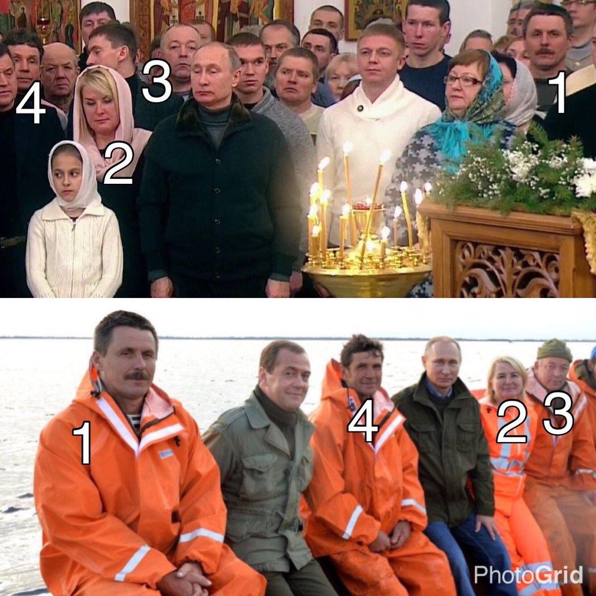 Путин и агенты ФСБ?