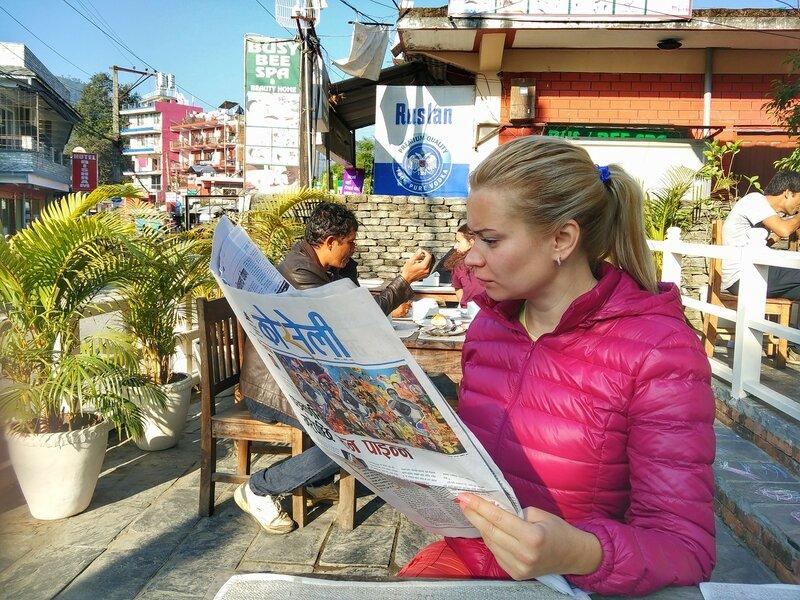 Покхара, Непал