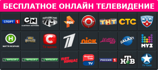 ТВ.png