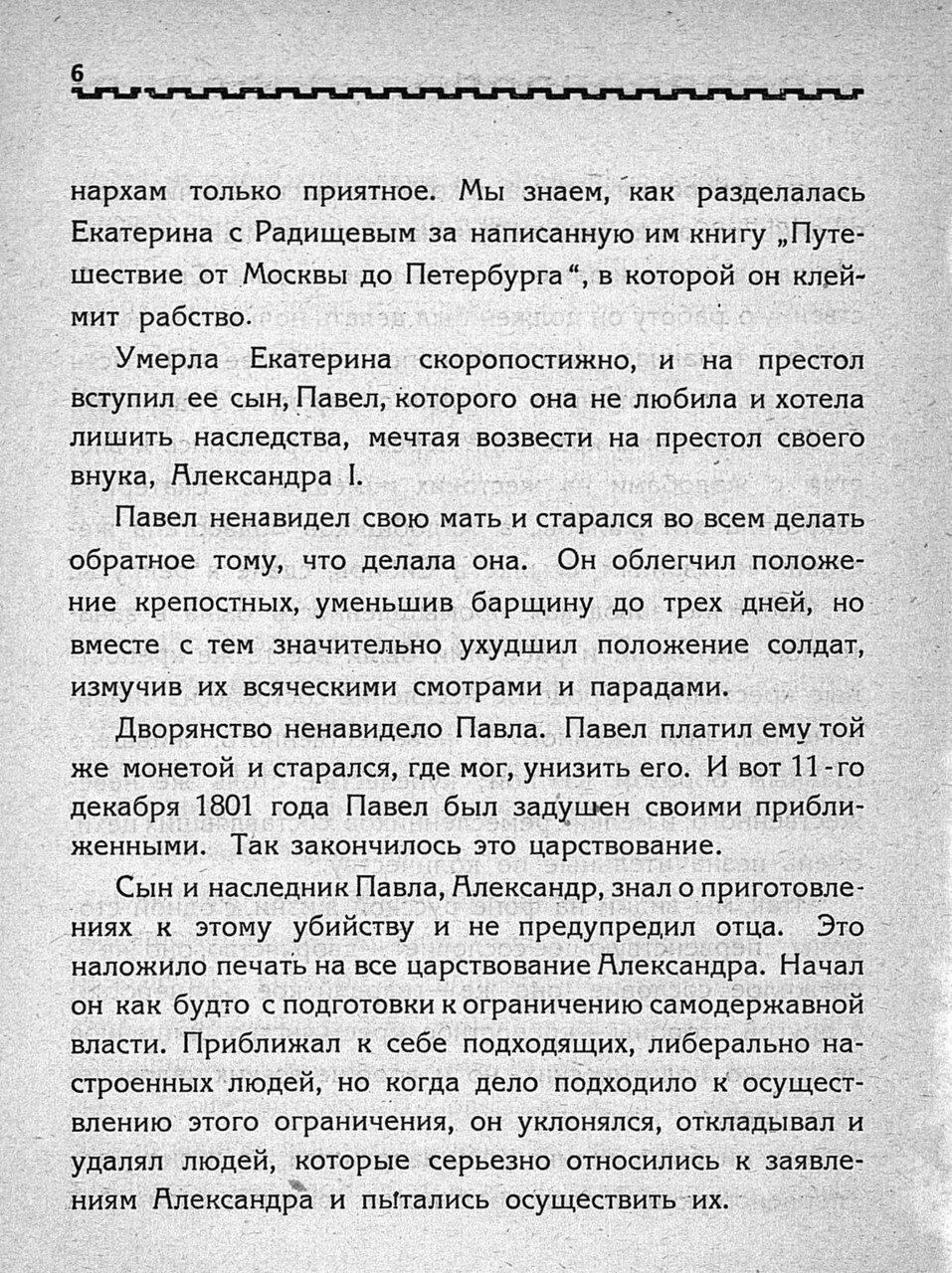 https://img-fotki.yandex.ru/get/112407/199368979.23/0_1bfaca_5691cd6_XXXL.jpg