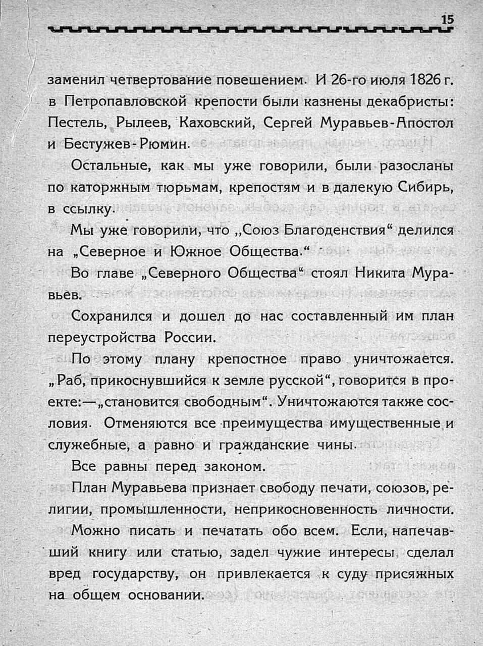 https://img-fotki.yandex.ru/get/112407/199368979.23/0_1bfad3_53f3a603_XXXL.jpg