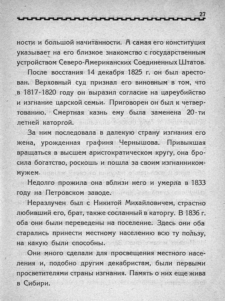 https://img-fotki.yandex.ru/get/112407/199368979.23/0_1bfadf_2f846015_XXXL.jpg