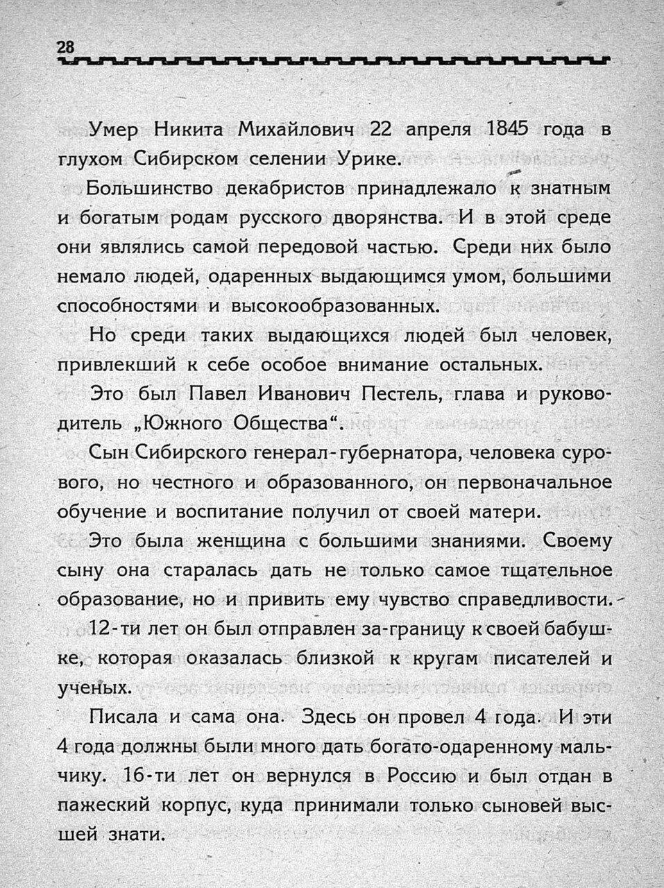 https://img-fotki.yandex.ru/get/112407/199368979.23/0_1bfae0_f85e608b_XXXL.jpg