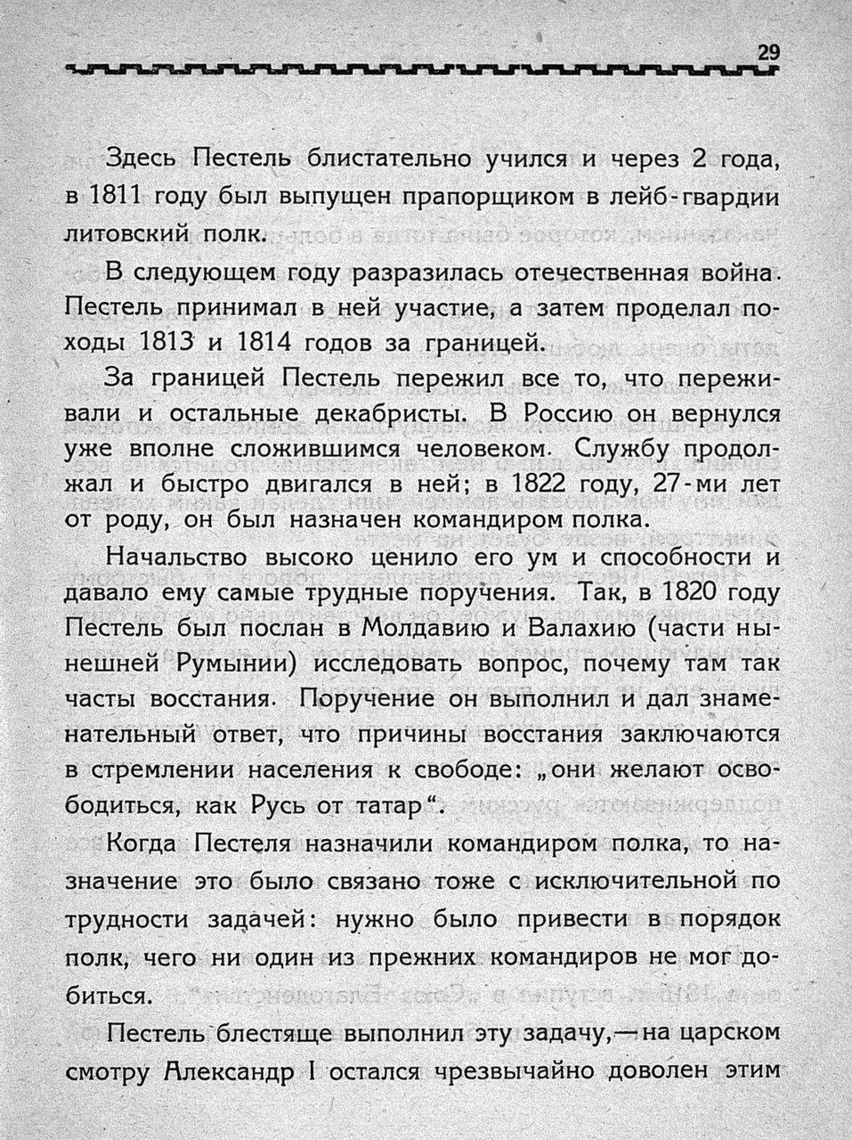 https://img-fotki.yandex.ru/get/112407/199368979.23/0_1bfae1_50668b9f_XXXL.jpg