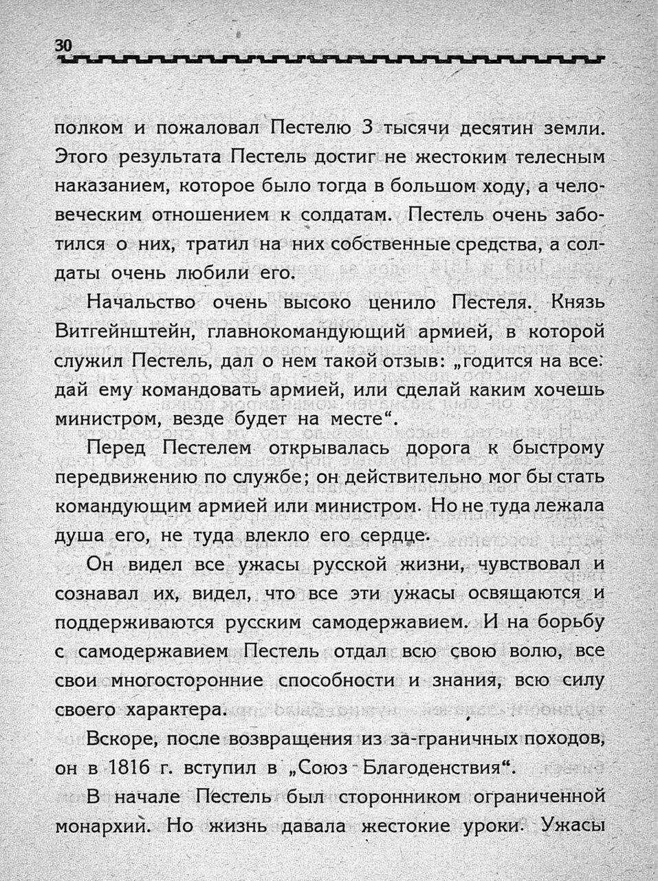https://img-fotki.yandex.ru/get/112407/199368979.23/0_1bfae2_b531c007_XXXL.jpg
