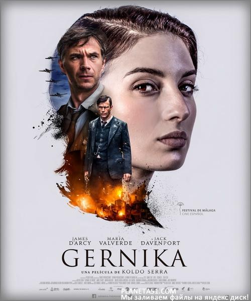 Герника / Gernika (2016/WEB-DL/WEB-DLRip)