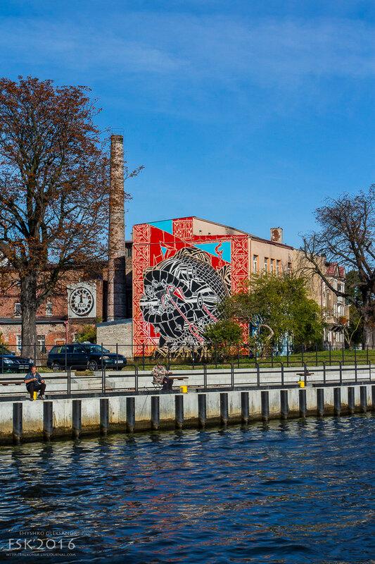 graffiti Gdansk-14.jpg
