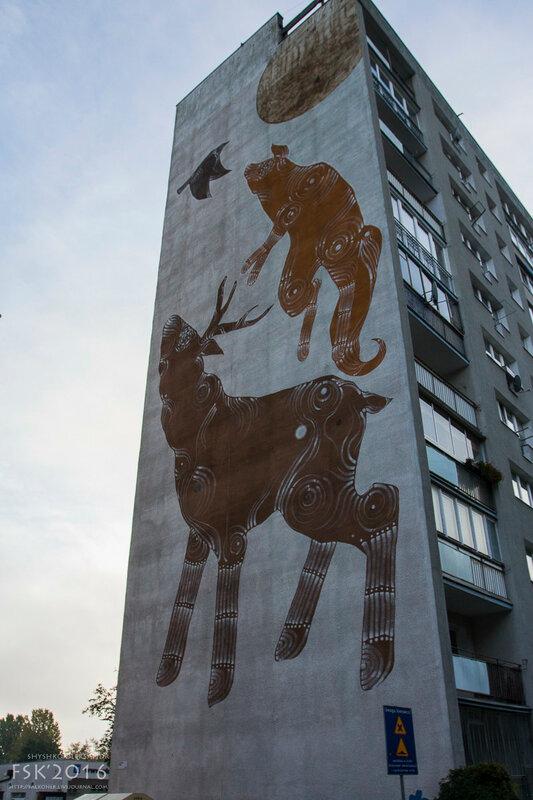 graffiti Gdansk-28.jpg