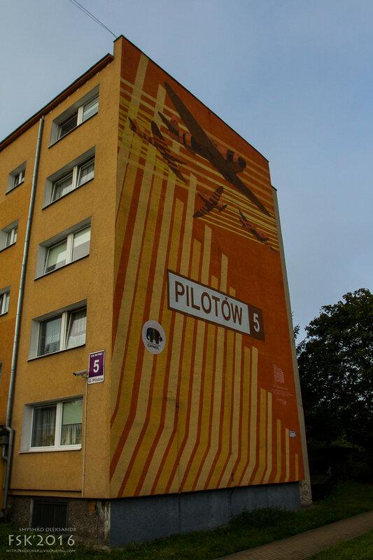 graffiti Gdansk-57.jpg