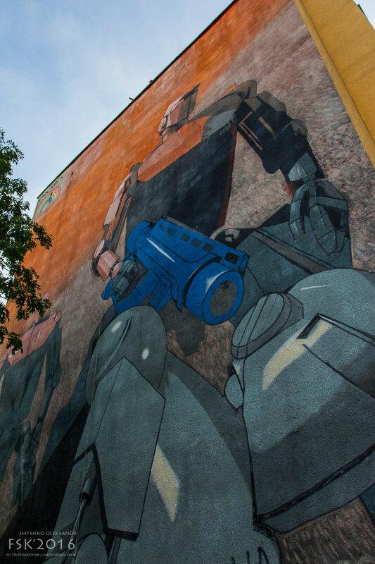 graffiti Gdansk-77.jpg