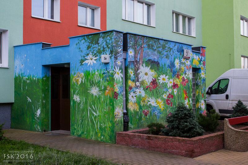 graffiti Gdansk-100.jpg