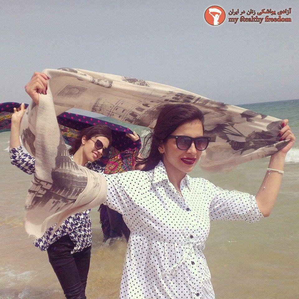 Отклик иранских женщин на кампанию «Моя скрытая свобода» стал поистине феноменальным. Они голосовали