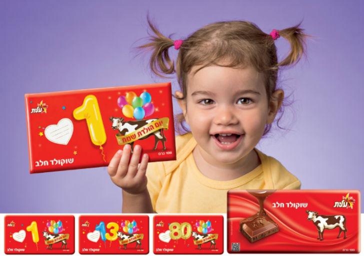 Израильское агентство BBR Saatchi & Saatchi предлагает дарить вот такие шоколадки.