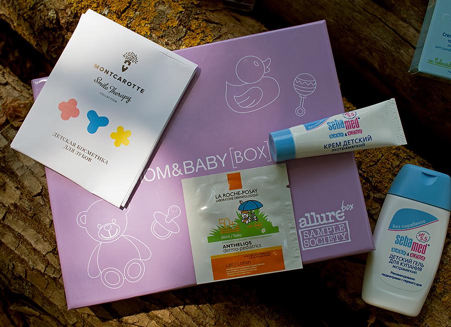 sunbox-mom-and-baby-box-allurebox-7-июнь-аллюрбокс-отзыв9.jpg