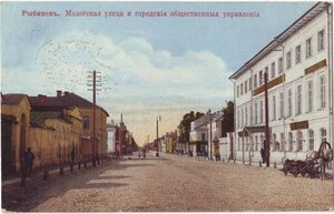 Мологская улица и городские общественные управления