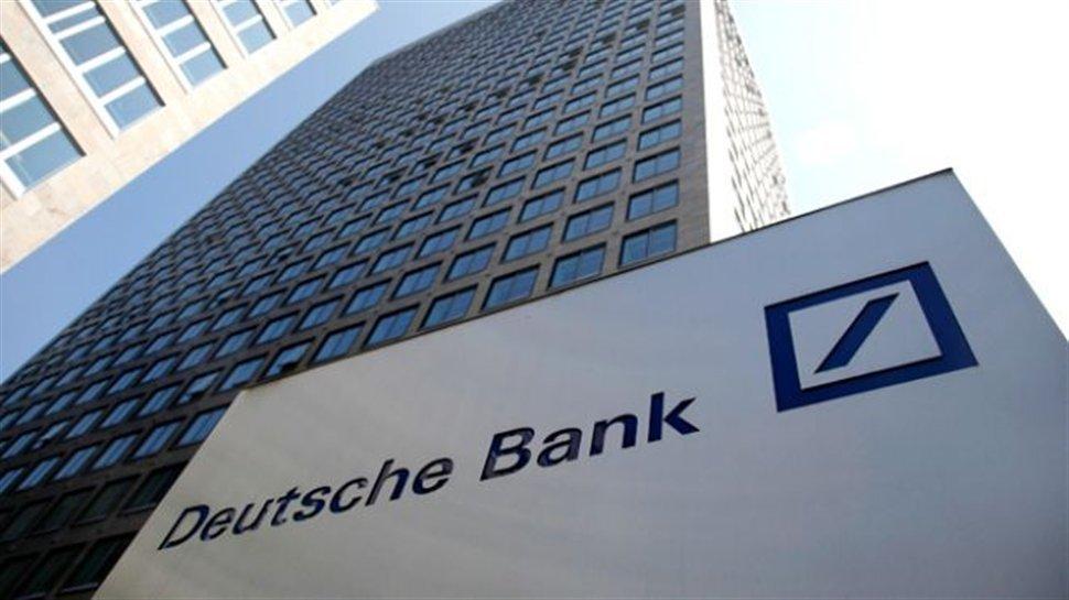 Deutsche Bank оштрафовали запередачу информации через громкоговорители