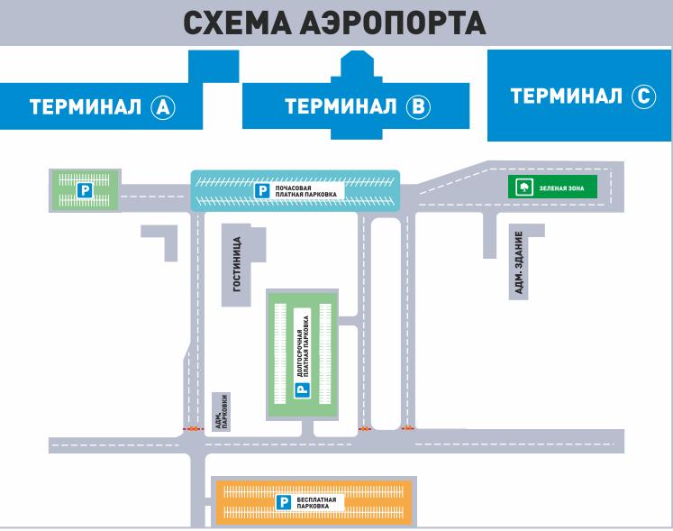 Новый терминал волгоградского аэропорта завтра примет первых пассажиров