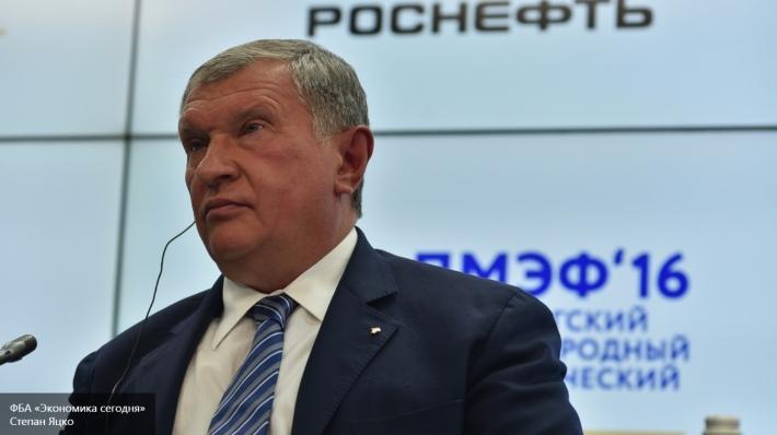 Улюкаев: У «Роснефти» и«Башнефти» различный круг клиентов