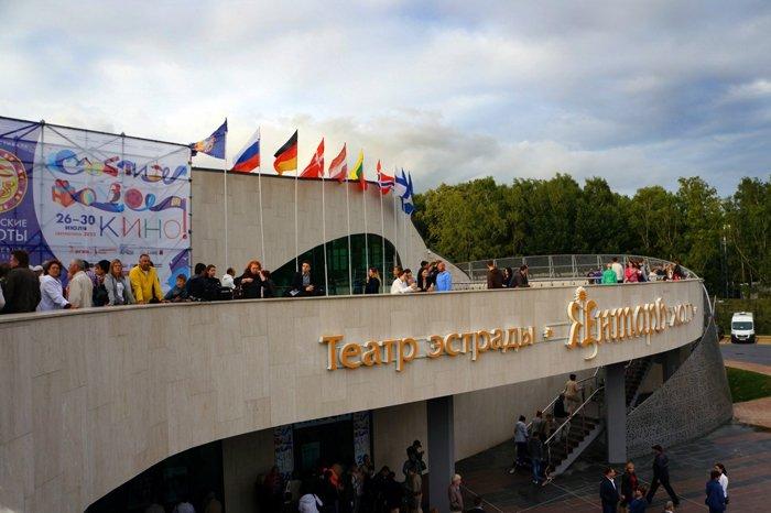 Навремя проведения «Балтийских дебютов» изменяется расписание автобусов Калининград-Светлогорск