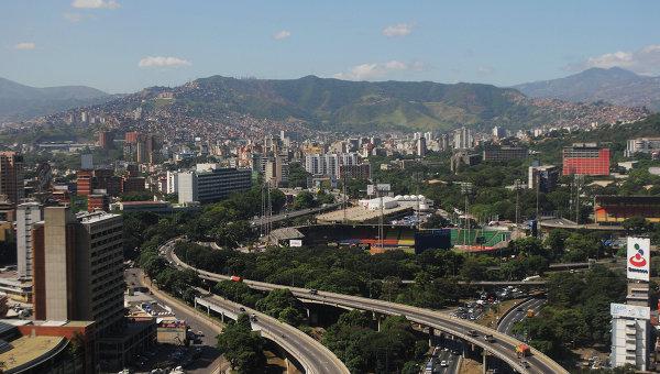 Венесуэла привлекает еще $5,5 миллиарда вгорнодобывающие проекты