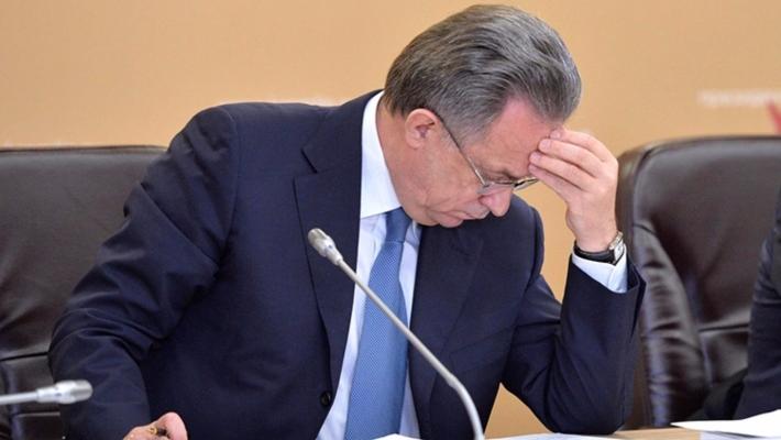 Виталий Мутко: Товарищеский матч РФ - Румыния может несостояться из-за погодных условий