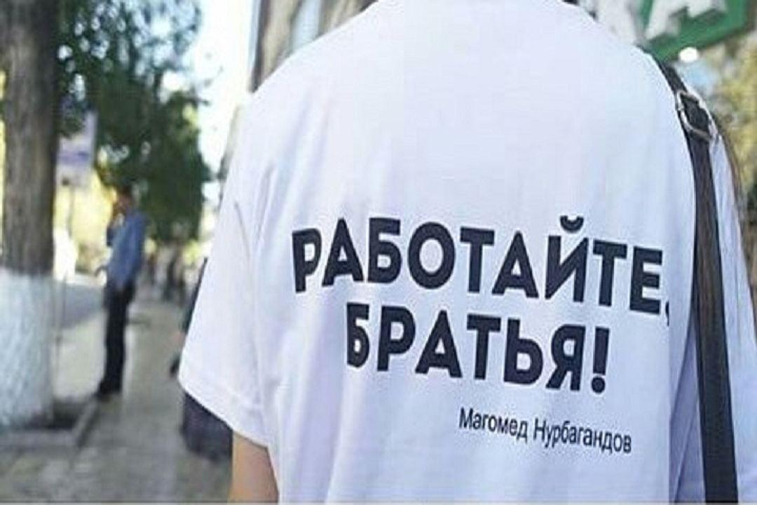 Жителям Югры раздадут наклейки с заключительными словами Магомеда Нурбагандова