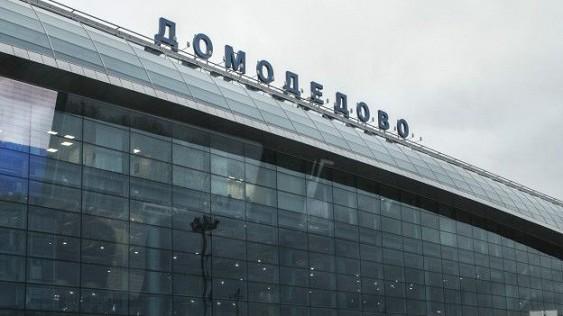 Ваэропорту Домодедово появилась угроза взрыва
