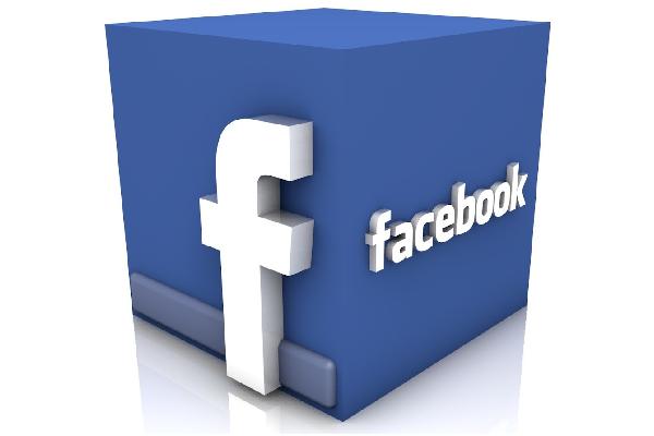 Фейсбук анонсирует новое приложение для iOS и андроид: путеводитель погородам