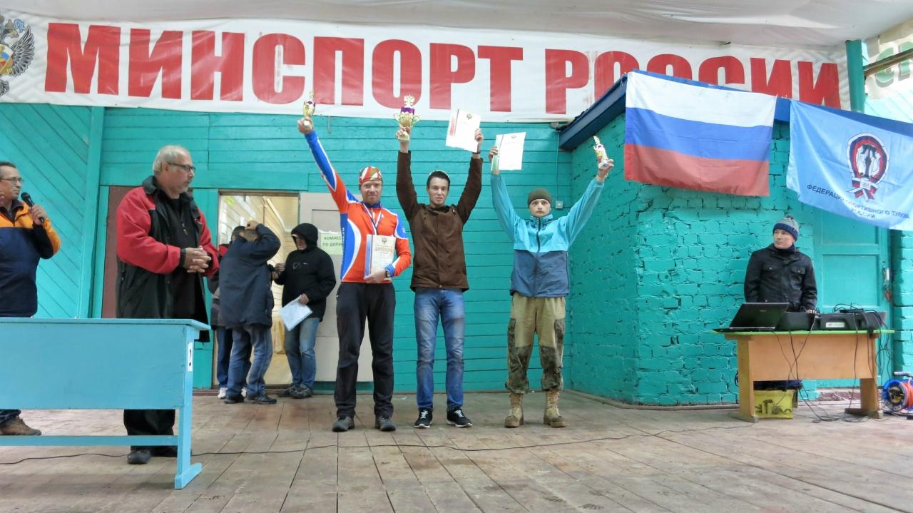 Команда Москвы - 2 место в Кубке Регионов.JPG