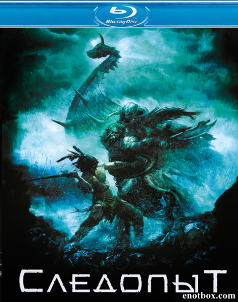 Следопыт / Pathfinder (2007/BDRip/HDRip)