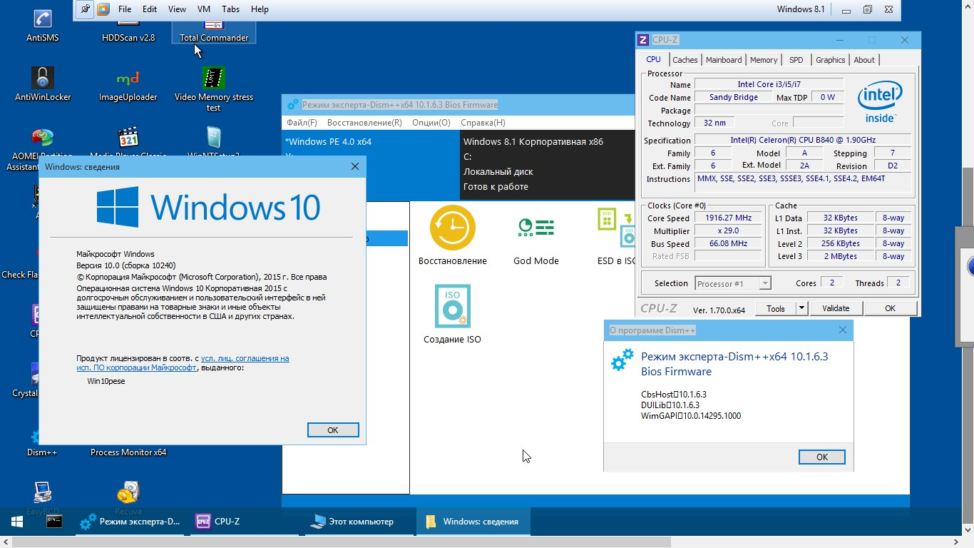 Скачать Windows 10 PE (x64) v.4.7 by Ratiborus торрент