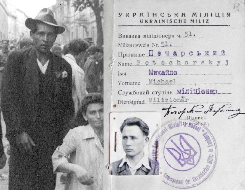 УДОСТОВЕРЕНИЕ. Львовский погром. 1941-3.jpg
