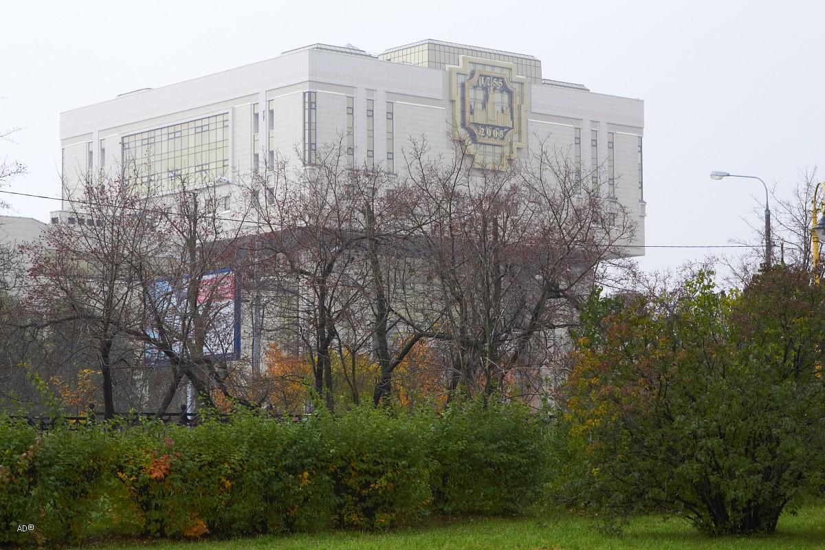 МГУ 2016-10-08