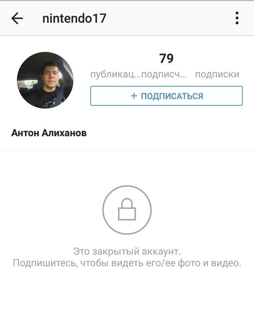Алиханов_20161011.jpg