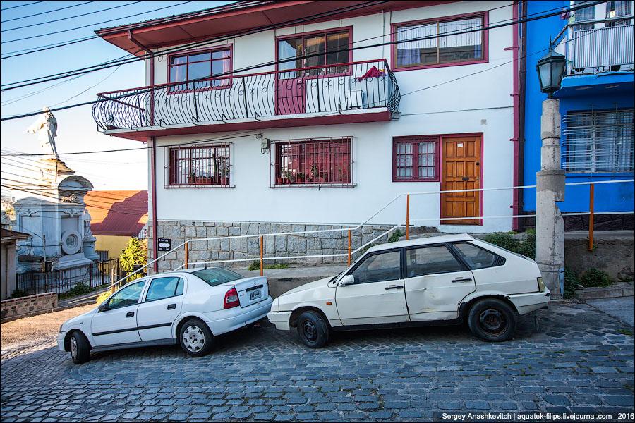 Вальпараисо / Valparaiso
