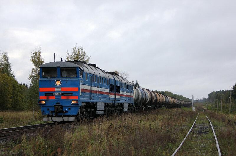 2ТЭ116-741 БТС заходит на станцию Земцы со стороны Ржева