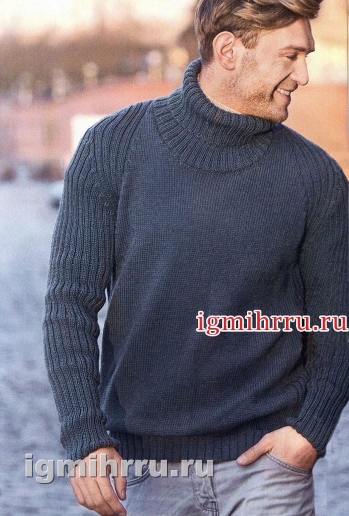Мужской сине-серый свитер с воротником гольф. Вязание спицами