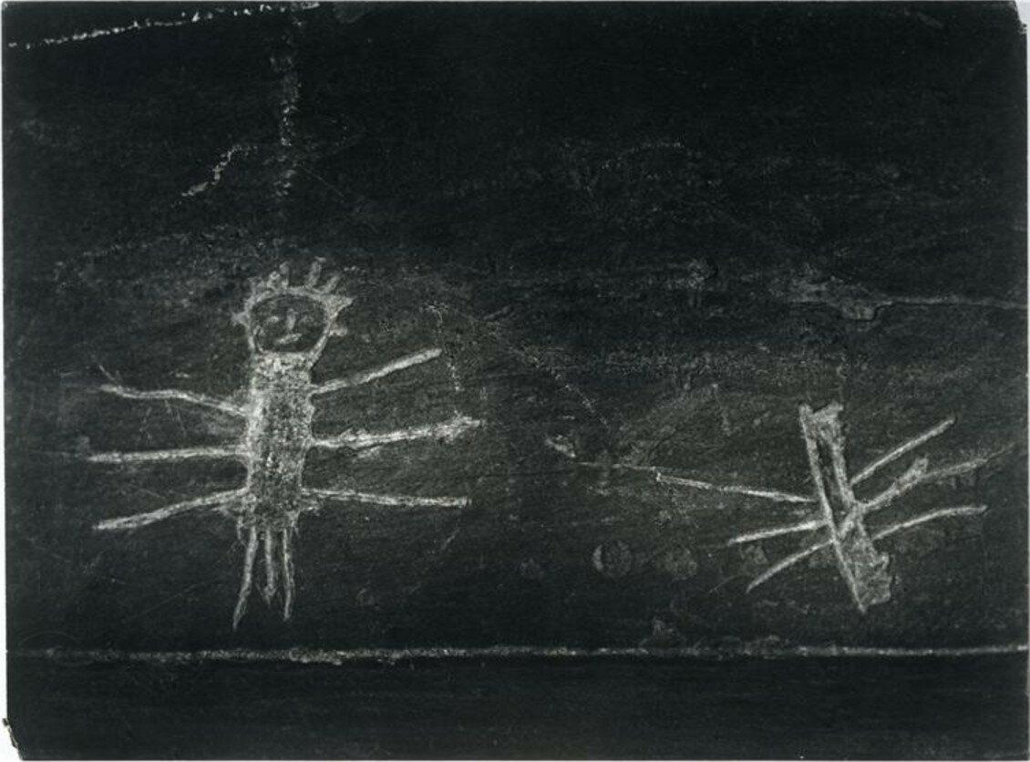 1935. Граффити. Серия IX. Примитивные изображения