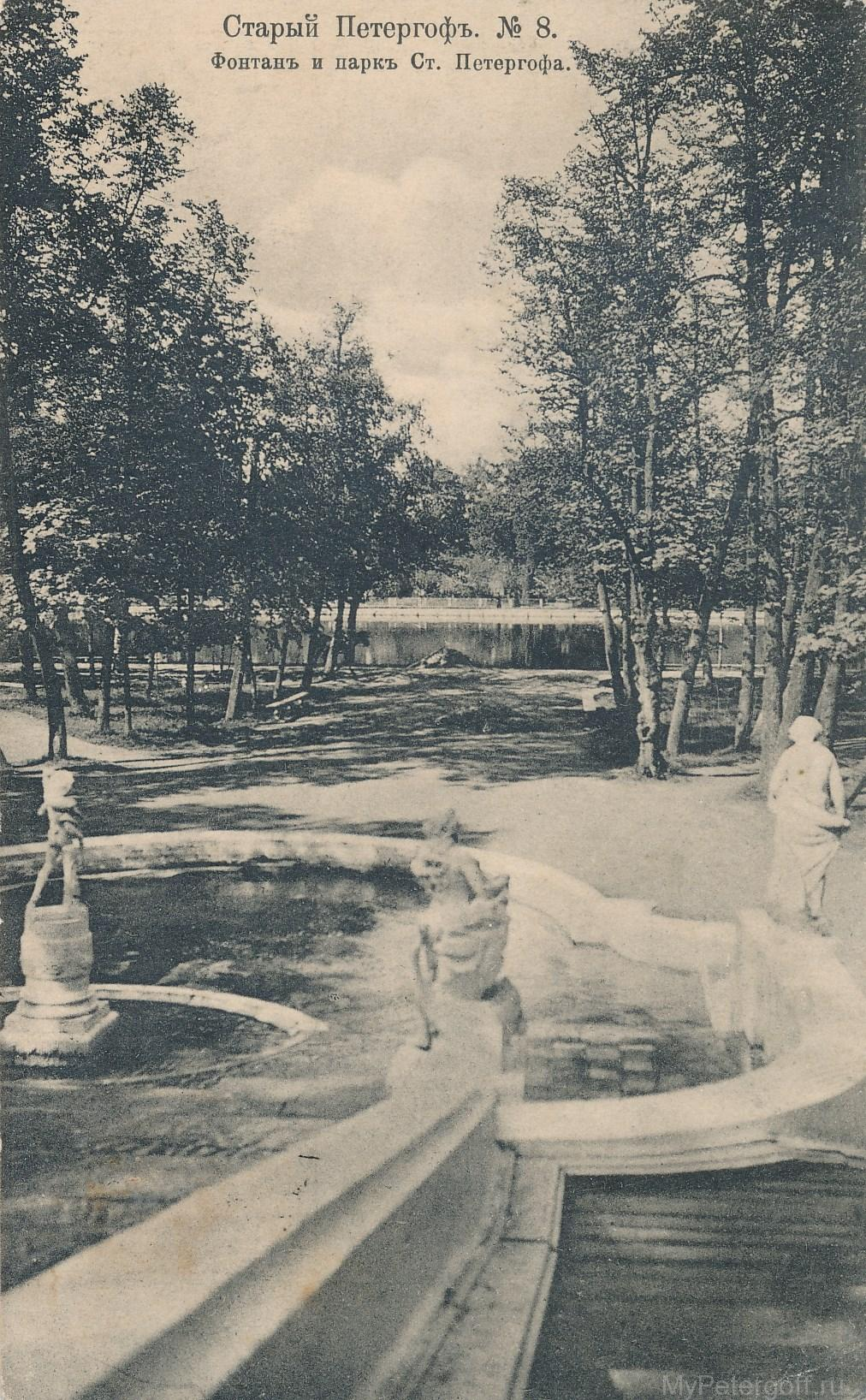 Фонтан и парк