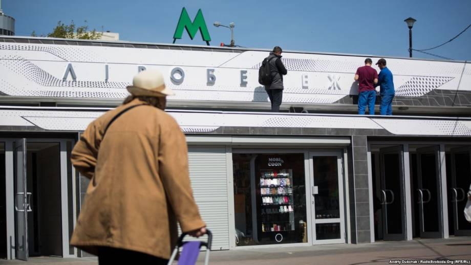 Метрополитен: один вестибюль станции «Левобережная» возобновил работу