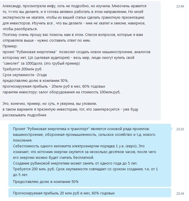 https://img-fotki.yandex.ru/get/1126624/158289418.4d0/0_18e35f_41b95fd2_orig.png