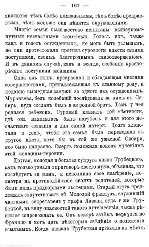 https://img-fotki.yandex.ru/get/1126624/199368979.fb/0_220f62_9fd1f657_XL.png