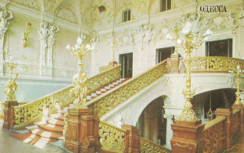 Одесса. Академический театр оперы и балета. Интерьер.