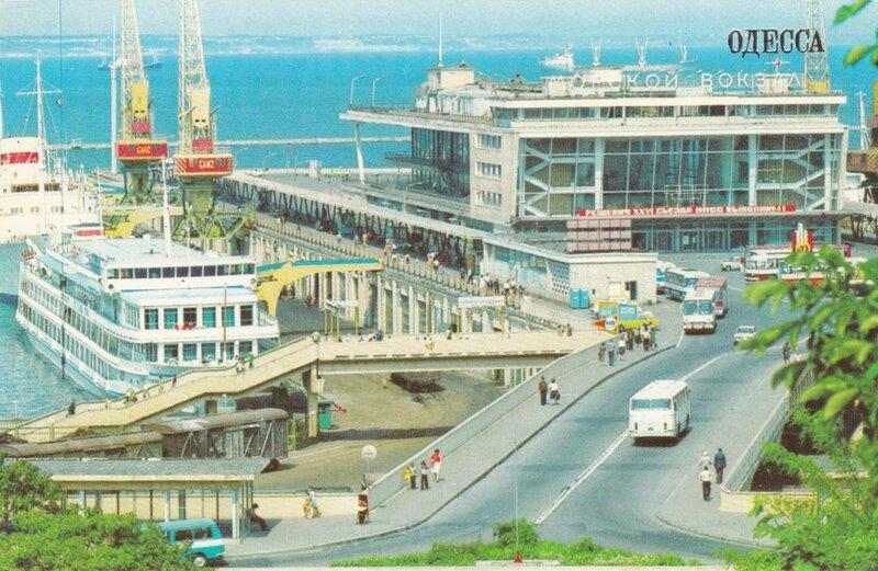 Одесса. Морской вокзал.