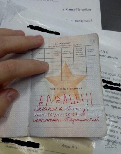 0 181275 34ff59 orig - Будни солдат и офицеров СССР