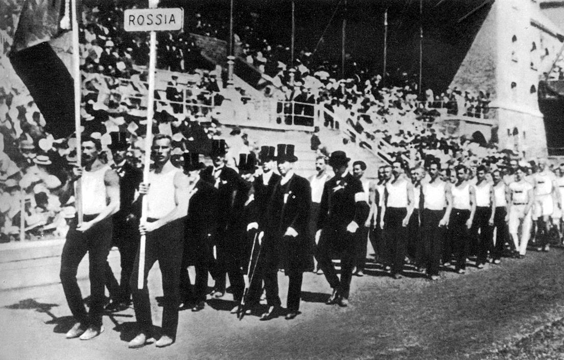 Как менялась российская олимпийская форма за последние 110 лет (21 фото)
