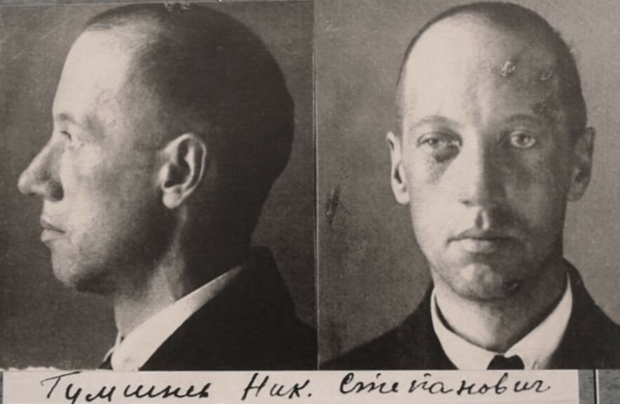 Николай Гумилев, тюремное фото